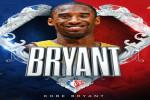 NBA75周年75大球星名单出炉,科比正式入选!现役2位MVP落选?