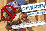 在韩国 游戏不仅仅是娱乐